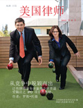Fenwick & West Profiled in American Lawyer Cover Story (Chinese Language)